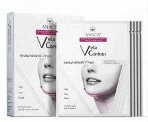 Vela Contour koncentrált hatóanyaggal átitatott toka feszesítő maszk 5 db